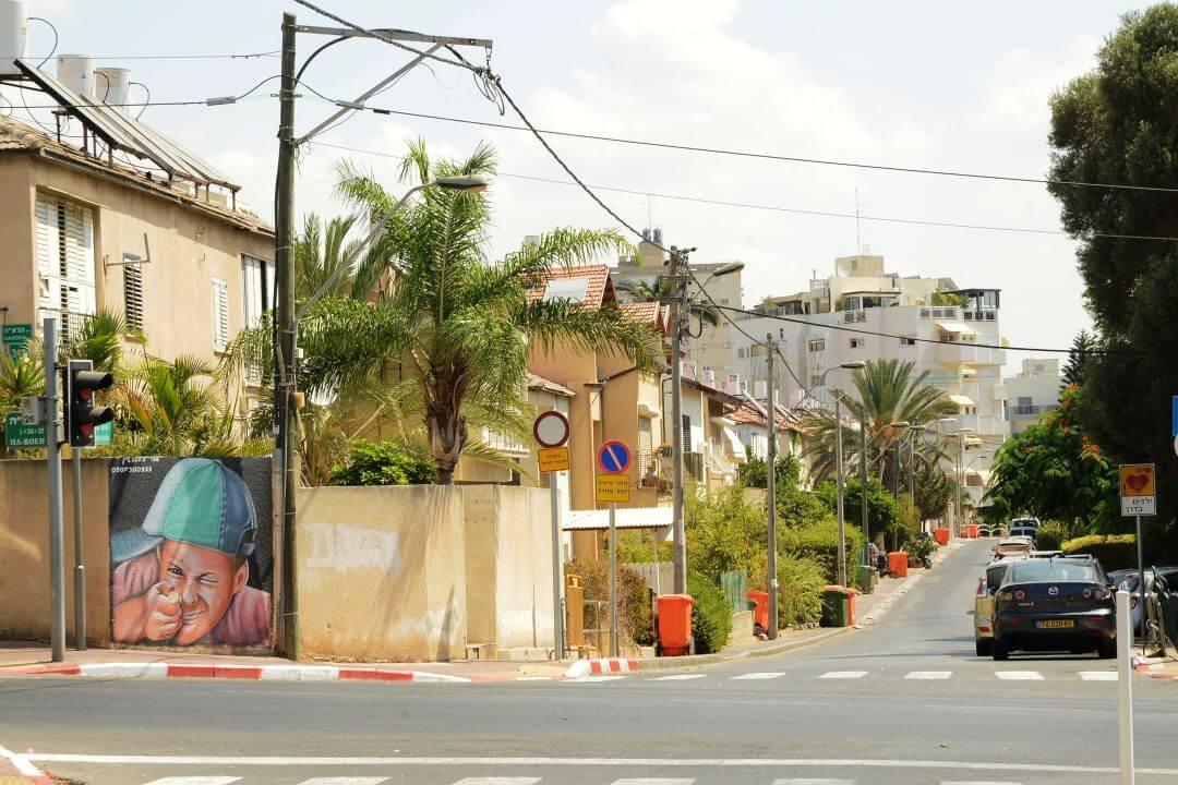 משהב- רח' השר משה  | רמת גן