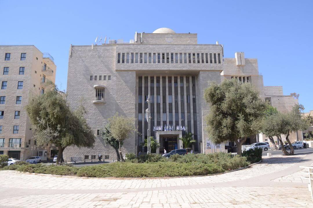 משהב- היכל שלמה | ירושלים