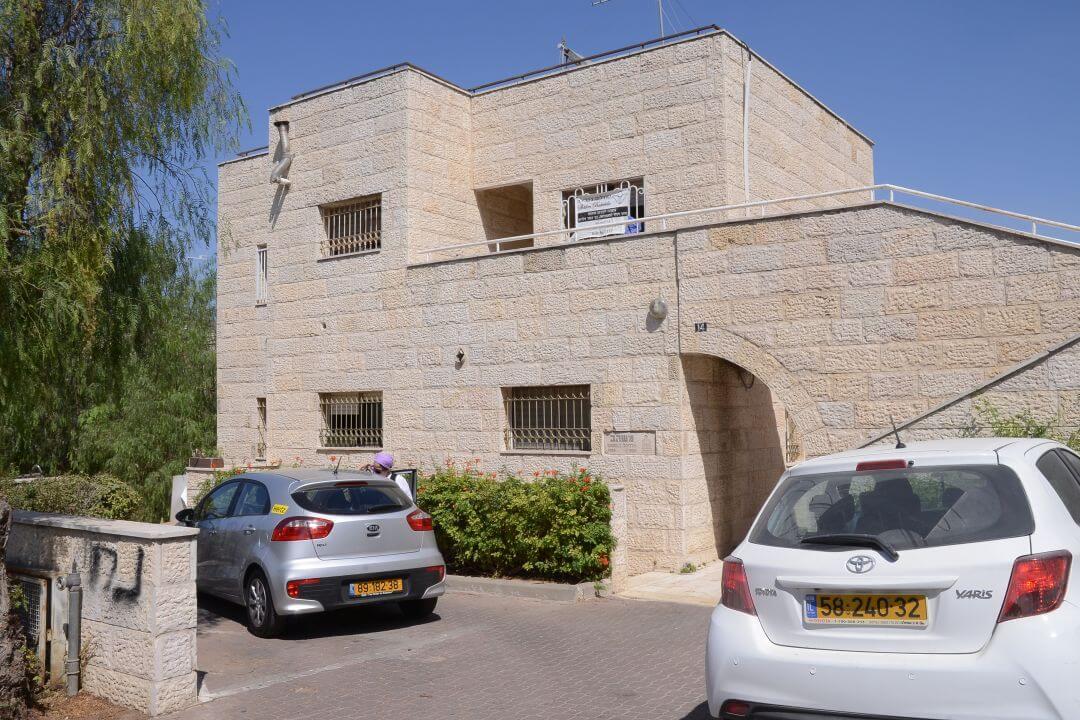 משהב- רח' יוסף חכמי | ירושלים